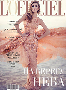 L'officiel-azerb